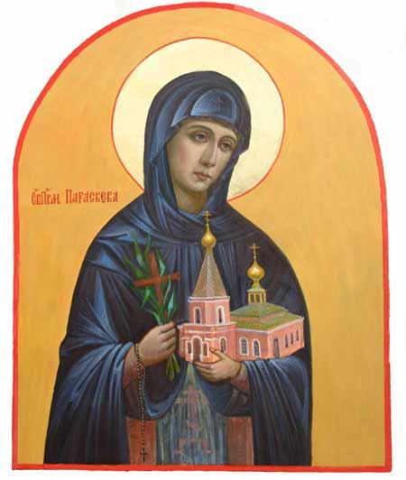 Молитвы в день параскевы
