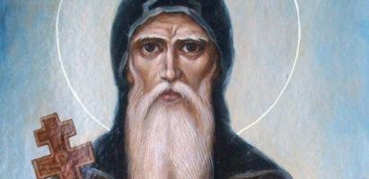 1 ноября. Перенесение мощей преподобного Иоанна Рыльского