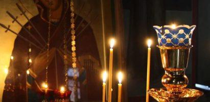 Воскресное Всенощное бдение в Александро-Невском кафедральном соборе