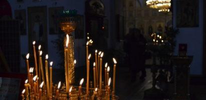 Полиелейное вечернее богослужение