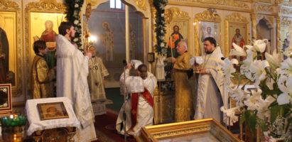 Отдания праздника Рождества Христова