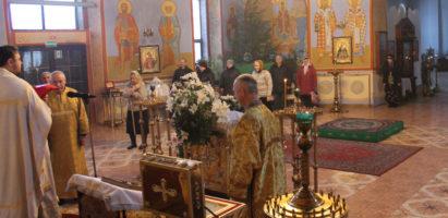 Обрезание Господне. День памяти святителя Василия Великого, архиепископа Кесарии Каппадокийской