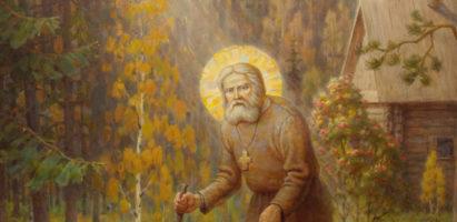 Божественная литургия в день памяти преподобного Серафима Саровского