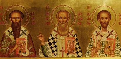 Божественная Литургия в день празднования Собора Вселенских учителей и святителей Василия Великого, Григория Богослова и Иоанна Златоустого
