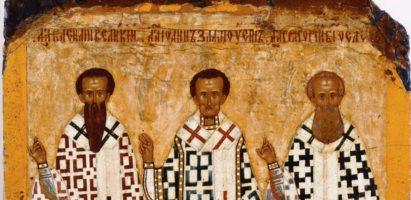 12 февраля – Собор Трех вселенских учителей и святителей