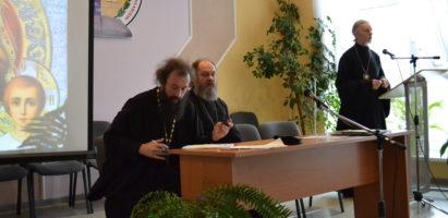Епархиальное собрание духовенства Песоченской епархии