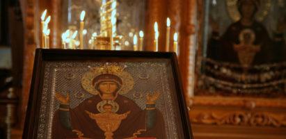 Вечернее богослужение с чтением акафиста иконе Божией Матери «Неупиваемая чаша»