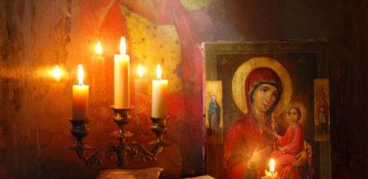 Всенощное бдение в Александро-Невском кафедральном соборе