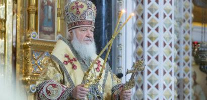 10 лет назад состоялась интронизация Святейшего Патриарха Кирилла