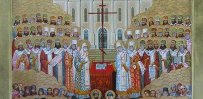 Божественная литургия в день Собора новомучеников и исповедников Церкви Русской