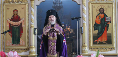 Управляющий Песоченской епархией  совершил вечерню с чином прощения в кафедральном соборе г. Кирова