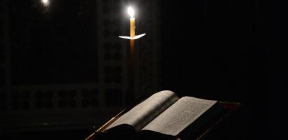 Великое повечерие с чтением канона прп. Андрея Критского в кафедральном соборе г. Кирова