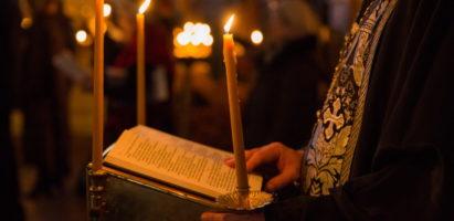Вторник первой седмицы Великого поста. Богослужения в Кафедральном соборе г. Кирова