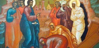 Вечернее богослужение в канун Лазаревой субботы