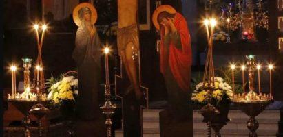 Пассия. Уставное вечернее богослужение с чтением акафиста Страстям Христовым в селе Фоминичи
