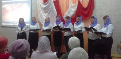 Литературно-музыкальный вечер в духовно-просветительском центре