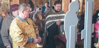 Пассия в храме в честь воскресение Славущее села Воскресенск