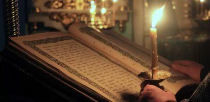 Пассия. Уставное вечернее богослужение с чтением акафиста Страстям Христовым