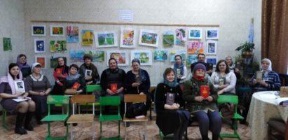Викторина «День православной книги»