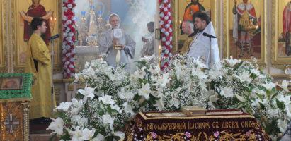 Велика суббота: Литургия свт. Василия Великого