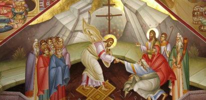 Архипастырское послание Досточтимым пастырям, священно — и церковнослужителям и всем верным чадам Русской Православной Церкви в пределах Песоченской епархии.