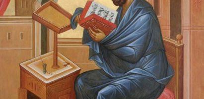 Божественная литургия в день памяти  апостола и евангелиста Марка