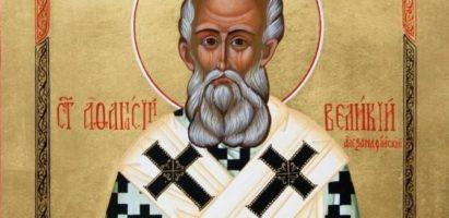 День памяти святителя Афанасия Великого