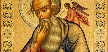 Божественная Литургия в день памяти апостола и евангелиста Иоанна Богослова