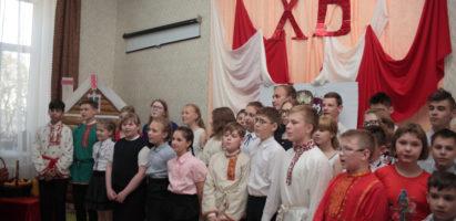 Больший праздничный концерт для младших воспитанников воскресной школы