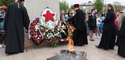 Праздничные мероприятия в г. Кирове, посвященные 74-ой  годовщине Победы в Великой Отечественной войне