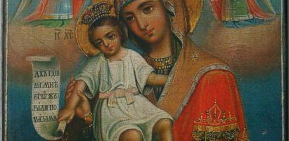 Божественная литургия в день памяти иконы Божией Матери «Достойно есть»