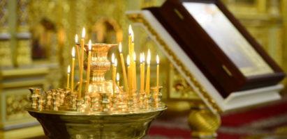Вечернее богослужение в Александро-Невском кафедральном соборе