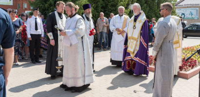 Митинг в День памяти и скорби