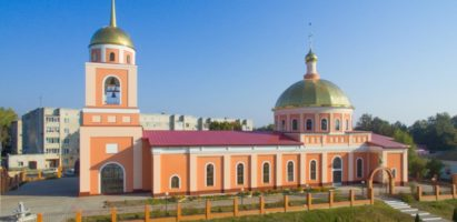 Уставное вечернее богослужение в кафедральном соборе г. Кирова