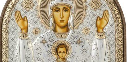 Вечерня с акафистом иконе Божией Матери «Неупиваема чаша»
