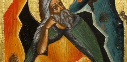 Божественная литургия в день памяти святого пророка Божия Илии