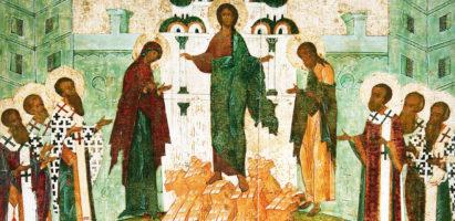 Вечернее богослужениев кафедральном соборе г. Кирова