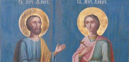 День памяти святых мучеников Флора и Лавра