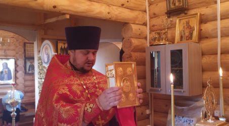 Праздничное богослужение в храме Воскресение Словущее с. Воскресенск