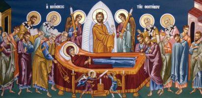 Божественная литургия в день отдания праздника Успения Пресвятой Богородицы