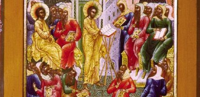 Начало индикта — церковное новолетие. Литургия в кафедральном соборе