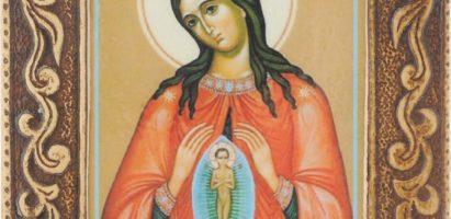 Молебен для беременных перед иконой Божьей матери «Помощница в родах»