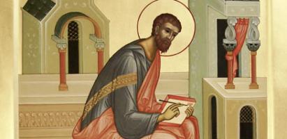 День памяти апостола и евангелиста Луки